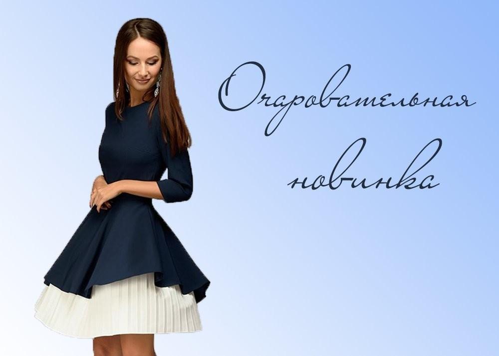 c785c5daa3a Оригинальное платье с асимметричной юбкой и вставками из белого гофре.