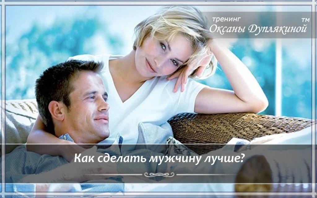 Лечения логоневроза в домашних условиях