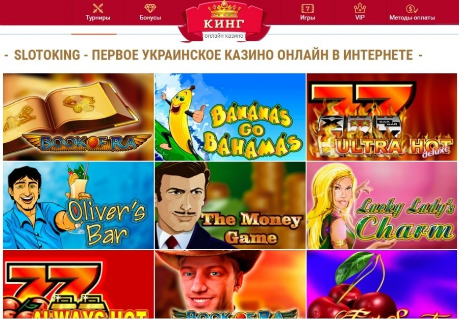 фото Сайт слотокинг казино официальный