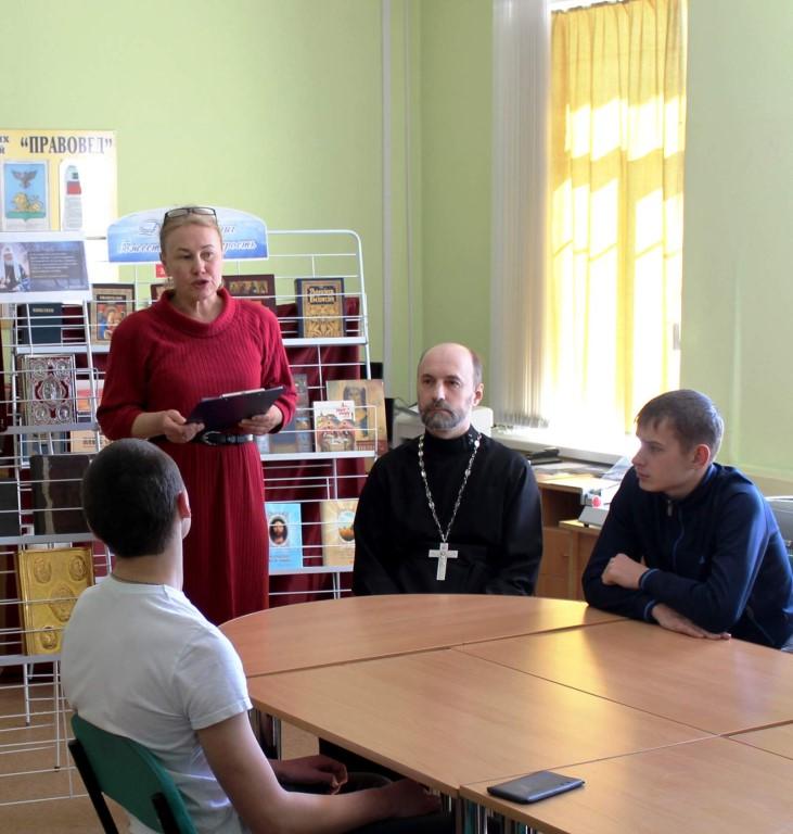 Знакомство православной личное мое книгой с