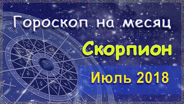 В этот день в мире будет царить гармония и спокойствие.