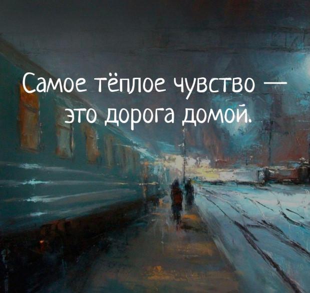 Наяву сновидец никак не может выйти из сложившейся ситуации.