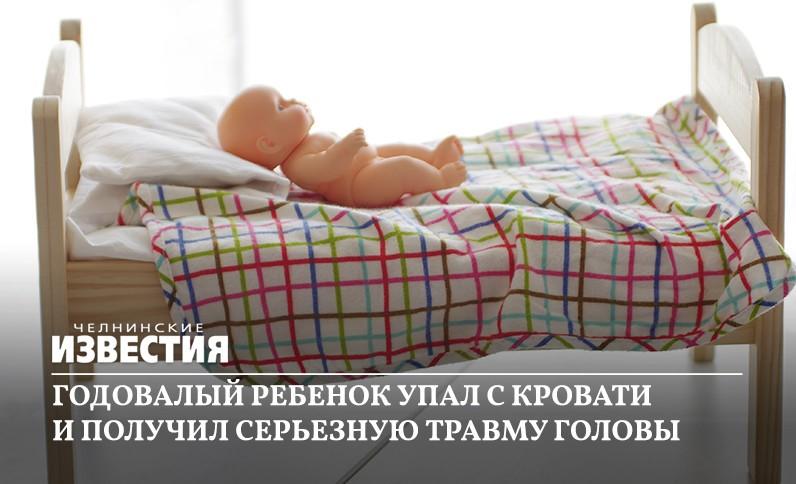 Планирование недели беременности дети до 3 лет дети лет дети старше.