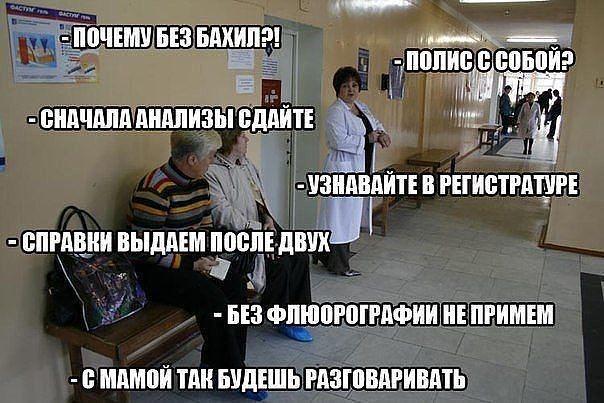 Знакомства инвалидом в новосибирске 7