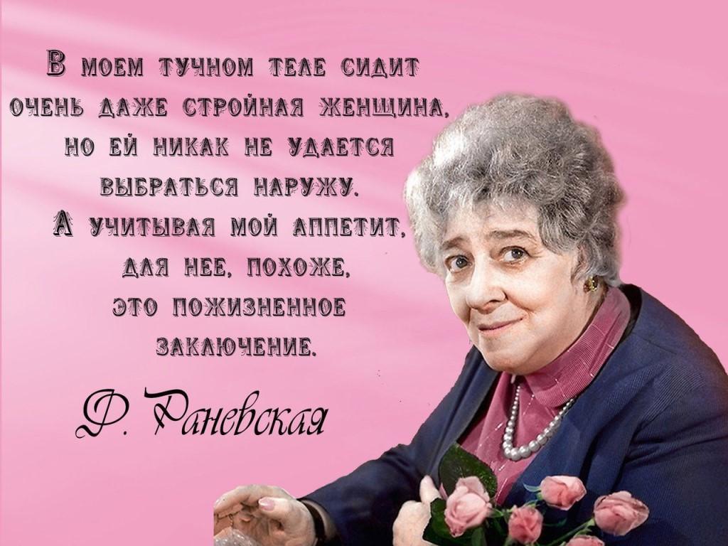советские лесбиянки ссср