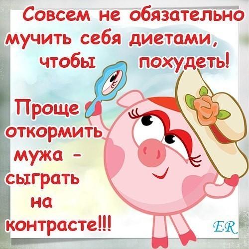 http://itd2.mycdn.me/image?id=851718489011&t=20&plc=WEB&tkn=*4EVQ2mYaWmiXBhj8HX1UgIThuC0