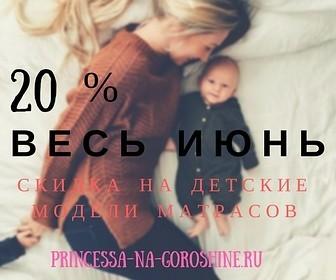 Хорошие новости для молодых мам и пап!