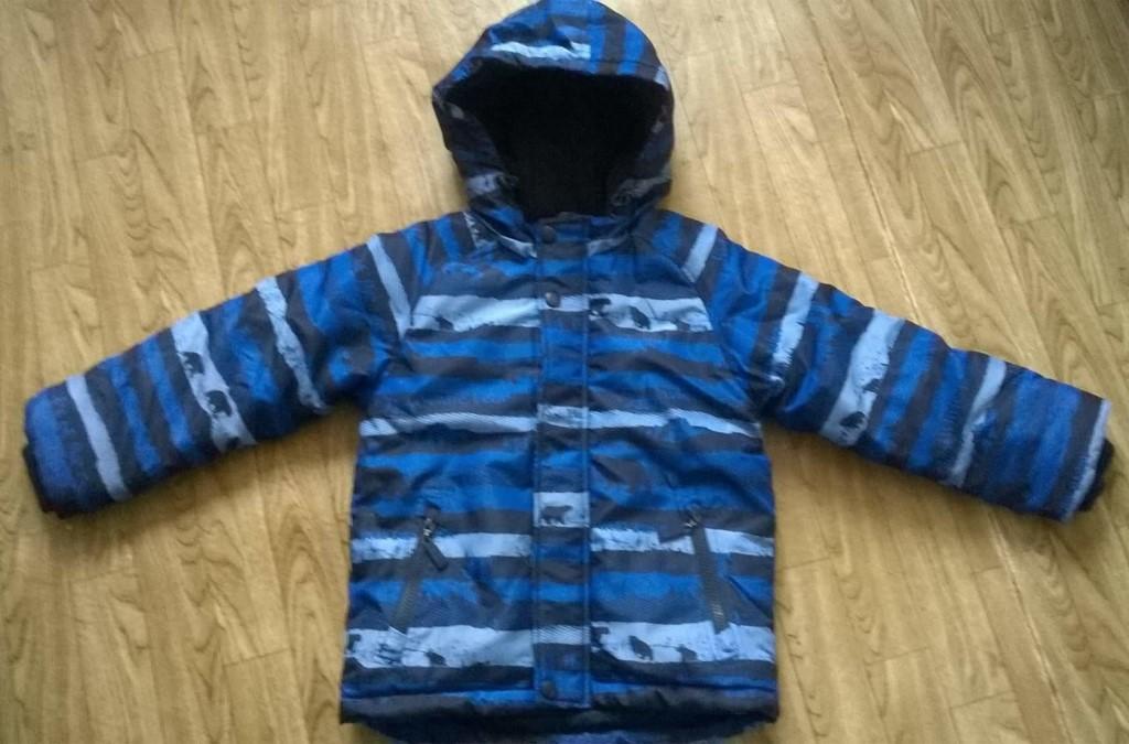Новая демисезонная куртка фирмы MODIS,