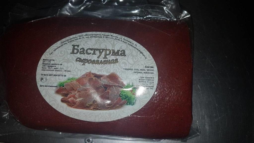 По домашнему вкусные закуски Бастурма приготовлены из 100% говядины и свинины натур.специй, без каких-либо искусственных добавок.....