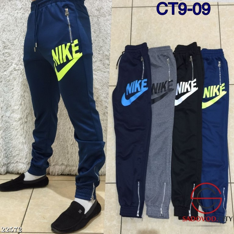 Продам спортивные штаны Nike (с этикеткой),молодежные, модные, качественные штаны для подростка, подойдут на 40-42-44 размер, возможно и на промежуточный 44-46.