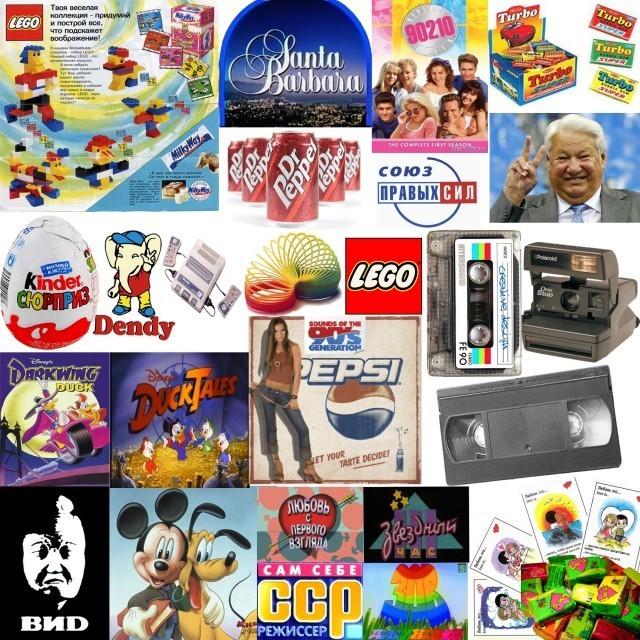 Всем привет!))Други мои!Помогите кто чем может)))!!!мне срочно нужны плакаты из 90х годов,кто-то может собирал в детстве любимых кумиров))еще фантики от конфет,жевачек love is...старые кассеты аудио,видео.может игрушки у кого завалялись рубик там или радуга.Срок сбора 2 месяца)Кто может подарить,буду признательна!)НО могу взять и с возвратом!!!