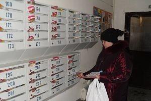 Раскладка листовок по почтовым ящикам.