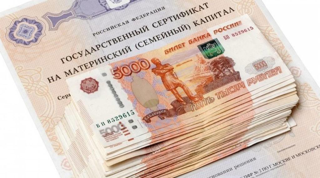 Деньги под материнский капитал, законным способом.89521843233