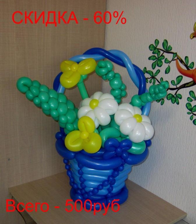 """В связи с техническим открытием Студии аэродизайна  """"Шарик"""" корзина из воздушных шаров с цветами всего за 500руб."""