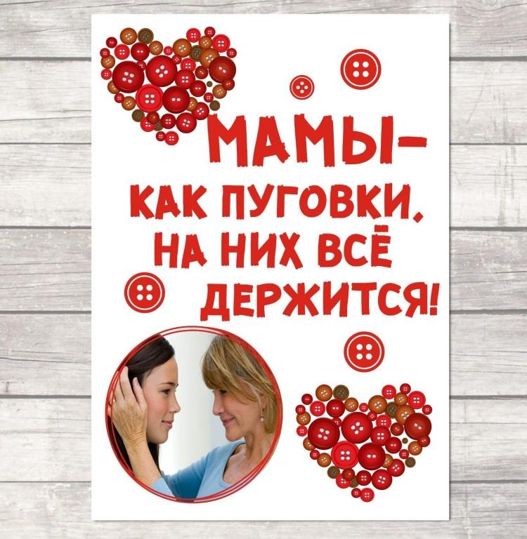 Постеры на заказ недорого (в электронном виде)