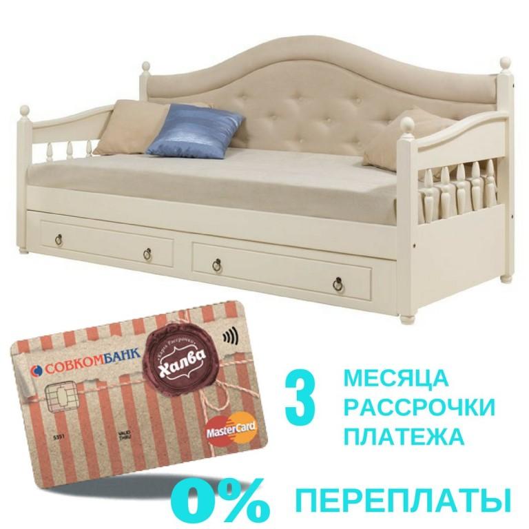 Очень красивые модели кровать тахта, изготовлены из массива сосны, фабричное производство.